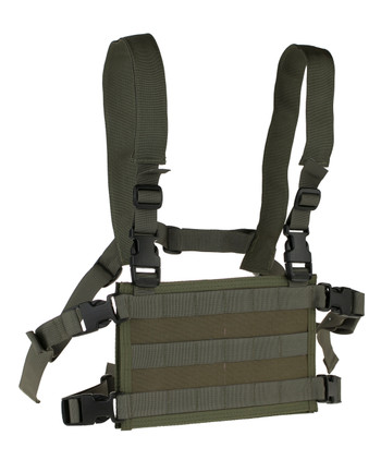 High Speed Gear - Light Chest Rig Platform OD Green