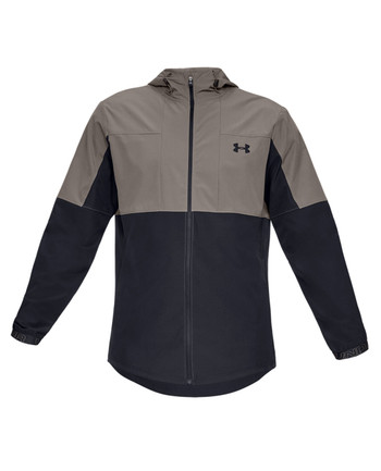 Under Armour - Vanish Woven FZ Jacket Brown