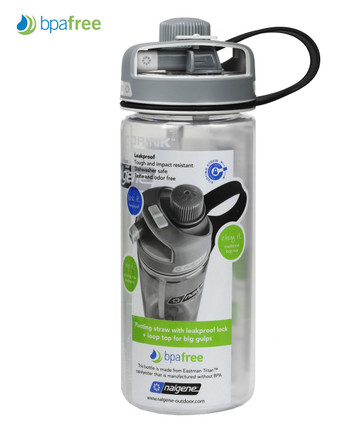 Nalgene - Nalgene Bottle Multi Drink 0,6 L Grey