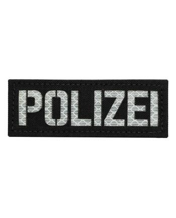 TERRA B - Patch POLIZEI Schwarz